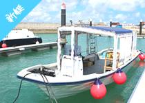 32フィートのダイビング専用船